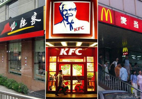 KFC  ประเทศจีน