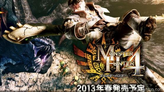 เกมส์ Monster Hunter 4