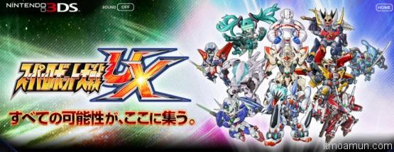 เกมส์ Super Robot Wars UX
