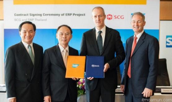 SCG เลือกโซลูชั่นจาก SAP
