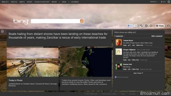 Bing.com ทดสอบปุ่มใหม่