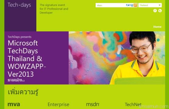 TechDays Thailand 2013