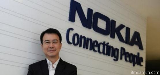 ผู้จัดการ Nokia ประเทศไทย