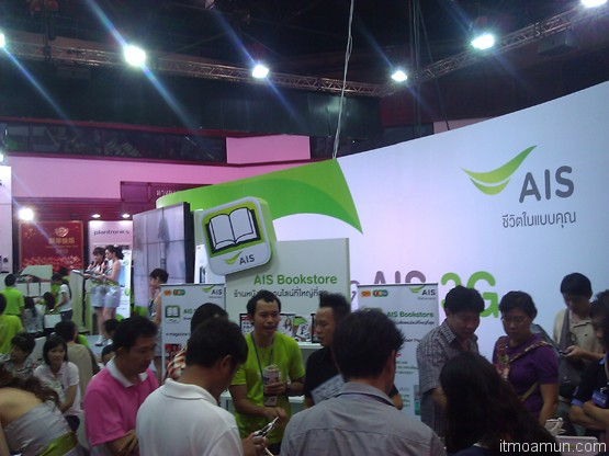 บูธ AIS ในงาน thailand mobile expo 2013