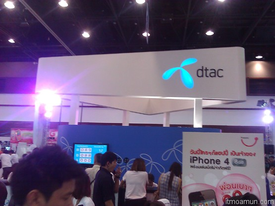 บูธ Dtac ในงาน thailand mobile expo 2013