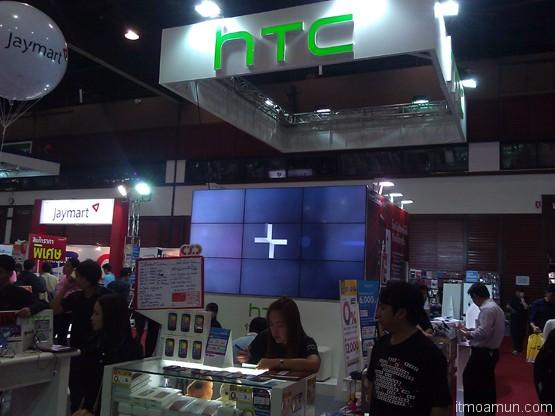 บูธ HTC ในงาน thailand mobile expo 2013