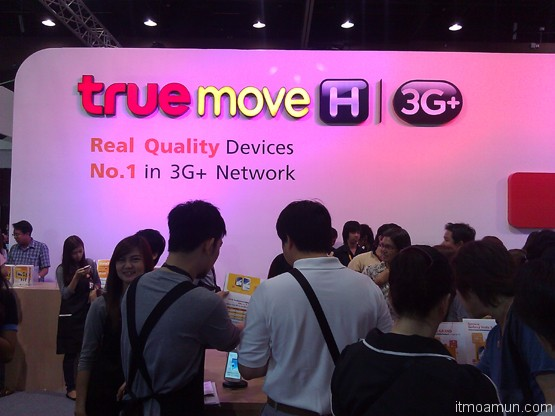 บูธ Truemove ในงาน thailand mobile expo 2013