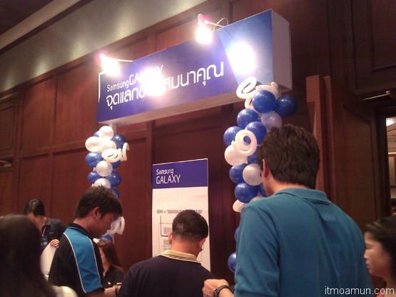 จุดรับของสัมนาคุณจาก Samsung thailand ในงาน mobile expo 2013