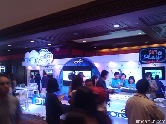 TOT 3G มาเจาะตลาดมือถือ thailand mobile expo 2013