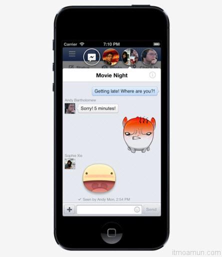 Facebook สติ๊กเกอร์