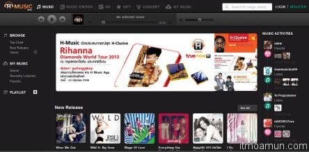 H-Music ชวนลูกค้าชมคอนเสิร์ต Rihanna