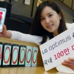 LG Optimus G Pro ฉลองยอดขายทะลุ 1 ล้านเครื่องในเกาหลีแล้ว!