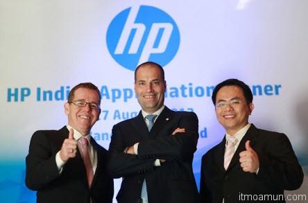 HP Digital Offset เครื่องพิมพ์อัฉริยะ