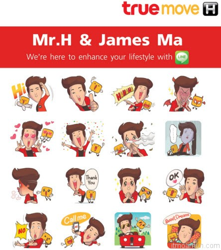 """Mr. H & James Ma"""" สติ๊กเกอร์ไลน์"""