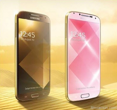 Samsung Galaxy S4 Glod Edition