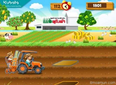 เกม KUBOTA Smart Driving