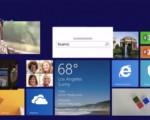 ความน่าเชื่อถือ Microsoft