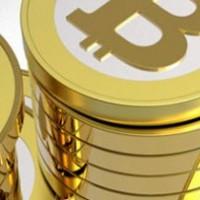 การรับประกัน Bitcoin กรุงลอนดอน