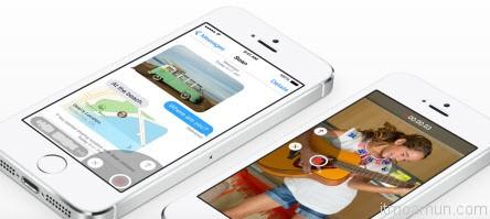 Messages บน iOS 8