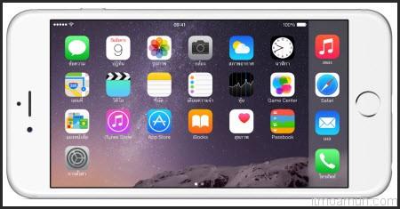 มุมมองแนวนอน iPhone 6 Plus