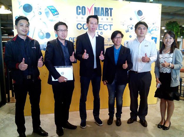 งาน COMMART 2016