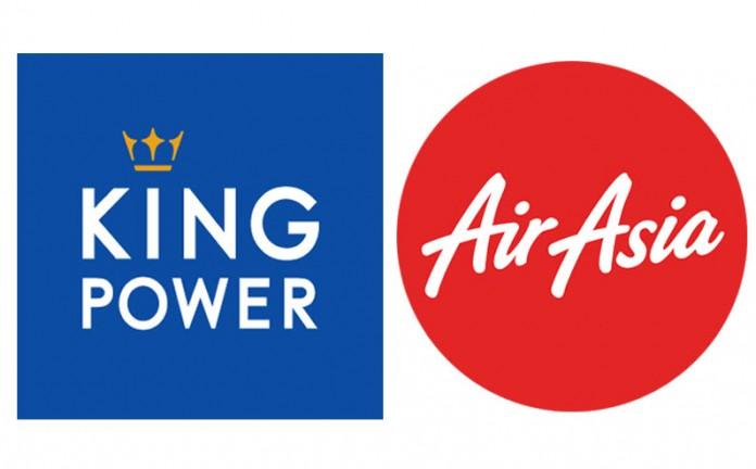 King Power ซื้อ AirAsia