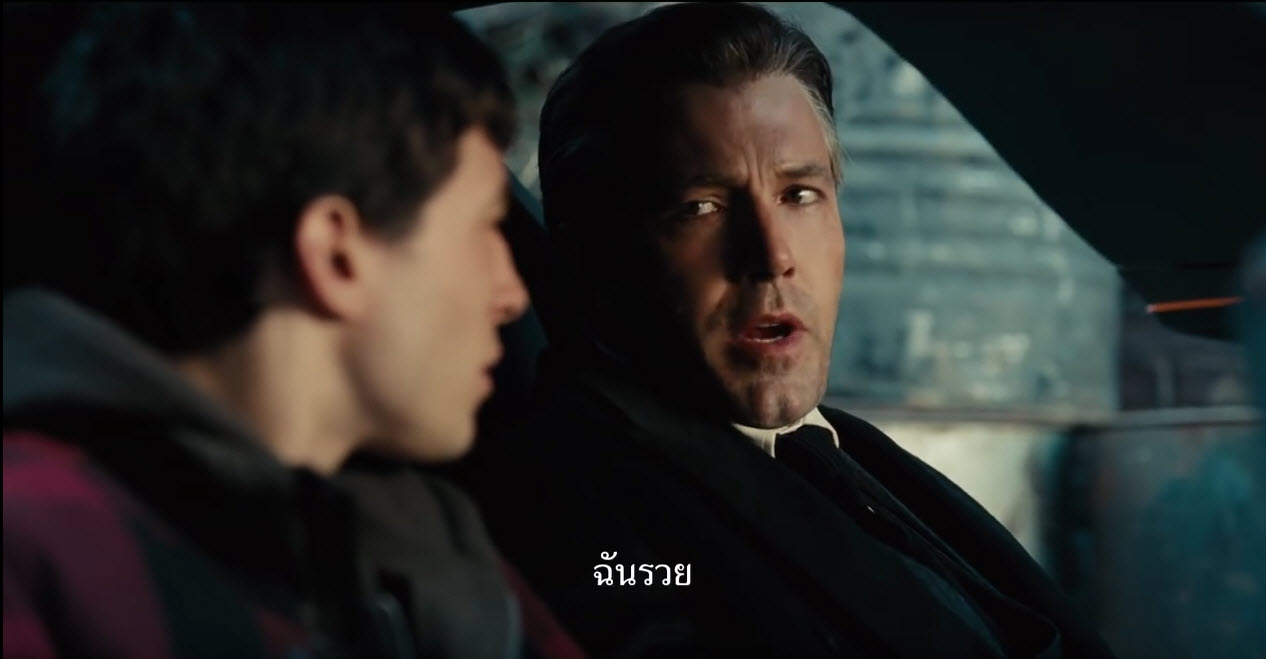 เรื่องย่อ Justice League และข้อมูลหนัง