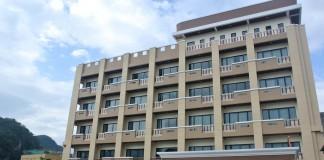 โรงแรมเดอะ เซ็นทริส พัทลุง (The Centris Hotel Phatthalung)