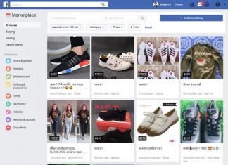 ลงประกาศขายสินค้าบน Facebook Marketplace