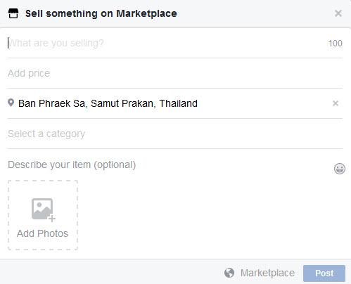 แบบฟอร์มลงประกาศขายสินค้าบน Facebook Marketplace