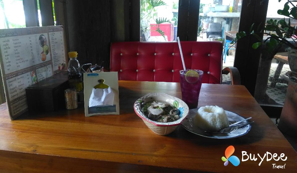 ก๋วยเตี๋ยวหมูสวนดอก (Suan Dok Noodle)